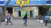 Г.Северодвинск, ул Ломоносова 104 (ном. объекта: 195)