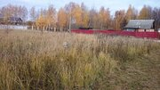 Участок 14 сот. , Волоколамское ш, 42 км. от МКАД.