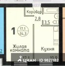 Продаю1комнатнуюквартиру, Самара, улица Крутые Ключи, 18, Продажа квартир в Самаре, ID объекта - 322581460 - Фото 1
