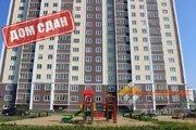 Продажа квартиры, Челябинск, Ул. Волочаевская