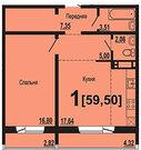Квартира, ул. Университетская Набережная, д.56
