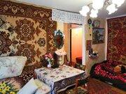 3 200 000 Руб., 2ка В голицыно ипотека, Продажа квартир в Голицыно, ID объекта - 333540019 - Фото 1