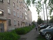 Продажа квартир в Слободском