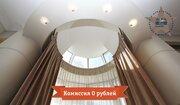 Сибирская 57 купить элитную квартиру - Фото 4