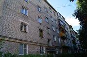 Продажа квартиры, Рязань, Центр, Купить квартиру в Рязани по недорогой цене, ID объекта - 320584812 - Фото 2