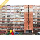 1 комн.кв, ул. 9 мая , дом 1 - Фото 1