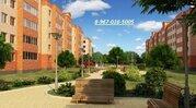 Купить квартиру в Щелково