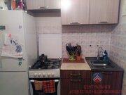 Продажа квартир в Новосибирске