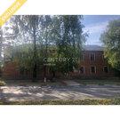 Продажа производственных помещений в Курской области