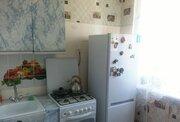 Продам 3-к квартиру, Серпухов город, Весенняя улица 58 - Фото 1