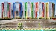 Продажа квартиры, Тюмень, Ул Александра Митинского