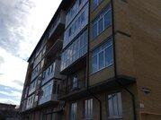 Продам 2-к квартиру, Ессентуки г, улица Орджоникидзе 83а