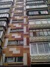 Продажа квартиры, Миасс, Ул. Нахимова