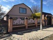 Продажа дома, Семикаракорск, Семикаракорский район, Ул. Авилова - Фото 1