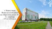 Продам 2-к квартиру, Новокузнецк город, Березовая роща 26