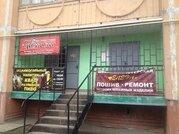 Продажа офисов в Белгородском районе