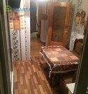 3 100 000 Руб., Двухкомнатная квартира, Купить квартиру в Белгороде по недорогой цене, ID объекта - 323105061 - Фото 3