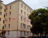 Продажа 4 комнатной квартиры в центре - Фото 1