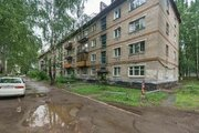 Продажа квартир ул. Лейтенанта Амосова, д.53