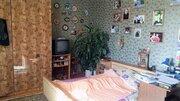 8 000 000 Руб., Продажа жилого дома в Волоколамске, Продажа домов и коттеджей в Волоколамске, ID объекта - 504364607 - Фото 11