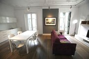 Продажа квартиры, Барселона, Барселона, Купить квартиру Барселона, Испания по недорогой цене, ID объекта - 313140984 - Фото 1