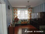 Продажа квартир ул. Бредова