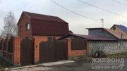 Продажа дома, Новосибирск, Ул. Торфяная, Продажа домов и коттеджей в Новосибирске, ID объекта - 503041997 - Фото 1