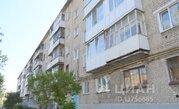 Продажа квартиры, Соликамск, Ул. 20 лет Победы