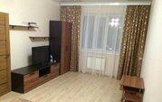 Аренда квартир в Биробиджане