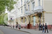 Торговые помещения : Москва, Бронная Б. Улица, 7 - 650 000р.