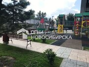 Продажа квартиры, Новосибирск, Ул. Восход