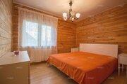Продажа дома, Карцево, Истринский район - Фото 2