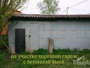 Гатчинский район, д.Сиверская,18.4 сот. ИЖС - Фото 4