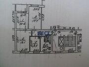 Четырехкомнатная Квартира Область, улица Летная, д.27, Медведково, до . - Фото 4