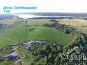 Приозерский район, д.Удальцово, 13 сот. ИЖС - Фото 5
