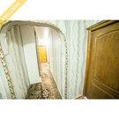 Продается 3-х комнатная квартира для дружной семьи, Продажа квартир в Ульяновске, ID объекта - 331068766 - Фото 10