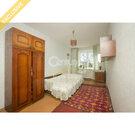 2х Ладожская 21, Купить квартиру в Хабаровске по недорогой цене, ID объекта - 322806083 - Фото 2