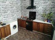 Продам трехкомнатную квартиру в Можайске