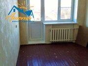 Продается однокомнатная квартира в центре города Боровск.