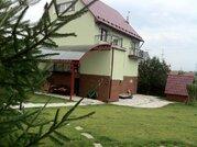 Продается дом. , Лесной Городок, - Фото 2