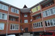 Купить квартиру в Переславле-Залесском