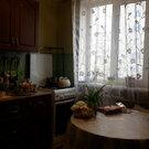 Продам 3-х комнатную квартиру в Стрелецкой бухте по улице Репина
