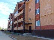 Квартира в Боровске