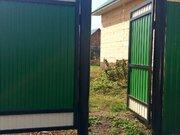 Продам дом в Иглино, Продажа домов и коттеджей Сарт-Лобово, Иглинский район, ID объекта - 503372340 - Фото 5