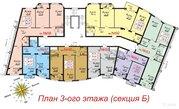 Двухкомнатная квартира в Кисловодске от Застройщика в р-не с.Москвы - Фото 5