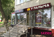 Продажа ПСН метро Чертановская