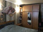 3 комнатная квартира в центре г. Серпухова - Фото 2