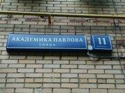 Продажа 2-ком. квартиры в Кунцево, ул.Ак.Павлова, 11, корп. 1 - Фото 4