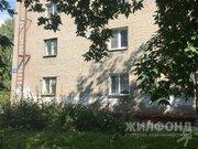 Продажа квартиры, Новосибирск, Ул. Ватутина, Купить квартиру в Новосибирске по недорогой цене, ID объекта - 326377055 - Фото 1