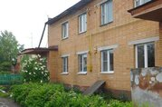 Продажа квартир в Боровском районе